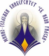 mgu_logo